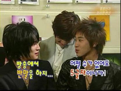 [2006.02.04]KBSchang2.jpg